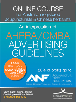 AHPRA Advertising Guidelines online course